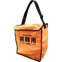 a0daca71371c 日本エイテックス 避難用キャリー収納バッグ オレンジ 01-118 (直送品)