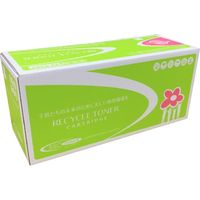 エム・シー通商 カートリッジ335 Y リサイクル 1210917 (直送品)