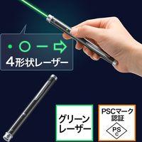 サンワサプライ レーザーポインター 200-LPP026 緑色レーザー ペン型 単4乾電池×2 連続使用3時間(直送品)
