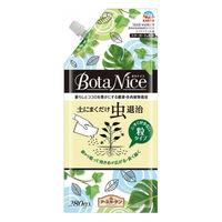 RoomClip商品情報 - BotaNice 土にまくだけ虫退治 280g アース製薬