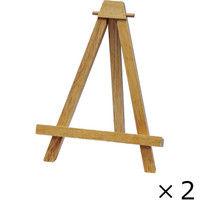 ユーパワー 木製イーゼル(ナチュラル) Sサイズ WE-00651 1セット(2個) (直送品)