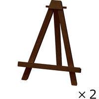 ユーパワー 木製イーゼル(ダークブラウン) Sサイズ WE-00653 1セット(2個)(直送品)