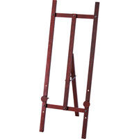 ユーパワー 木製イーゼル(ダークブラウン) Lサイズ WE-06002 (直送品)