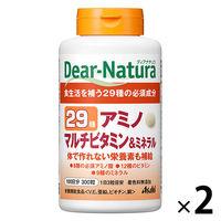 ディアナチュラ(Dear-Natura) 29アミノ マルチビタミン&ミネラル 1セット(100日分×2個) アサヒグループ食品 サプリメント