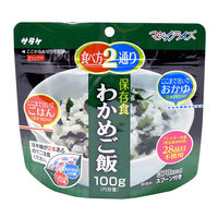 非常食 サタケ マジックライス アルファ化米 わかめご飯 1食
