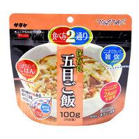 非常食 サタケ マジックライス アルファ化米 五目ご飯 1食