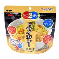 非常食 サタケ マジックライス アルファ化米 ドライカレー 1食