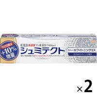薬用シュミテクト やさしくホワイトニングEX 増量 99g 1セット(2本) グラクソスミスクライン 歯磨き粉