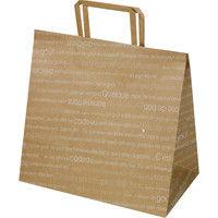 ヤマニパッケージ 洋菓子柄 手提袋 中 20-1622Y 1ケース(200枚:25枚輪ゴム止め×8)(直送品)