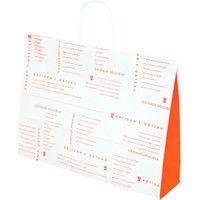ヤマニパッケージ パティスリーバッグ オランジェ 横長 20-564 1セット(200枚:100枚クラフト×2個バンド)(直送品)