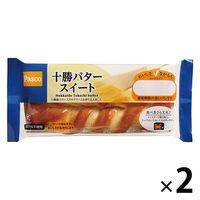 Pasco ロングライフパン 十勝バタースイート 1セット(2個入) 敷島製パン