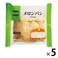 Pasco ロングライフパン メロンパン 1セット(5個入) 敷島製パン