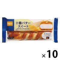 敷島製パン Pasco ロングライフパン 十勝バタースイート 1セット 10個 敷島製パン