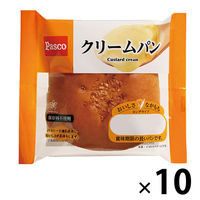 Pasco ロングライフパン クリームパン 1セット(10個入) 敷島製パン