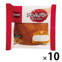 Pasco ロングライフパン ジャムパン 1セット(10個入) 敷島製パン