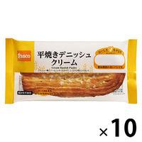 敷島製パン Pasco ロングライフパン 平焼きデニッシュクリーム 1セット 10個 敷島製パン