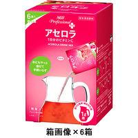 味の素AGF AGFプロフェッショナルプラス アセロラ 一日分のビタミンC 1L用 1セット(36本:6本×6箱)