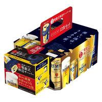 【予約販売中】【新神泡体験セット】サントリー ザ・プレミアム・モルツ プレモル350ml×12缶(新型電動式神泡サーバー付) 1セット