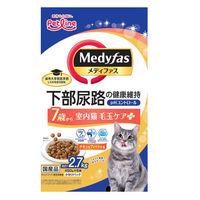 メディファス 猫用 毛玉ケアプラス 室内猫 7歳から チキン&フィッシュ味 2.7kg (450g×6袋) 1袋 ペットライン