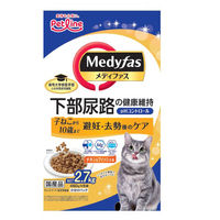 メディファス 猫用 避妊・去勢後 チキン&フィッシュ味 2.7kg (450g×6袋) 1袋 ペットライン