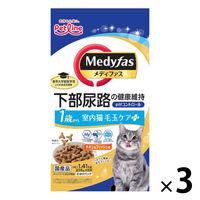 メディファス 猫用 毛玉ケアプラス 室内猫 1歳から チキン&フィッシュ味 1.41kg(235g×6袋)3袋 ペットライン