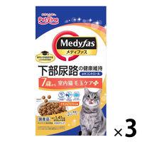メディファス 猫用 毛玉ケアプラス 室内猫 7歳から チキン&フィッシュ味 1.41kg(235g×6袋)3袋 ペットライン