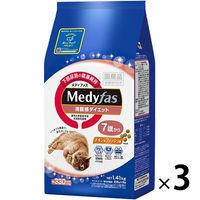 メディファス 猫用 満腹感ダイエット 7歳から チキン&フィッシュ味 1.41kg (235g×6袋) 3袋 ペットライン