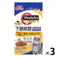 メディファス 猫用 避妊・去勢後 子ねこから10歳まで チキン&フィッシュ味 1.41kg(235g×6袋)3袋 ペットライン