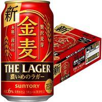 金麦〈ゴールド・ラガー〉350ml24缶
