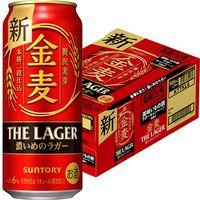サントリー 金麦〈ゴールド・ラガー〉500ml × 24缶