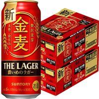 金麦〈ゴールド・ラガー〉500ml48缶