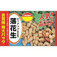 ニチノウのタネ 落花生(お買得特大パック) 日本農産種苗 4960599180704 1セット(3袋入)(直送品)