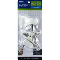 朝日電器 LEDクリップライト SPOT-L201D(直送品)