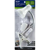 朝日電器 LEDクリップライト SPOT-LL201D(直送品)