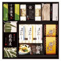 三輪匠麺のつどいセット  TOM-30