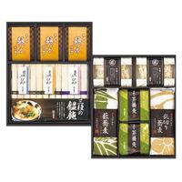 三輪匠麺のつどいセット  TOM-50