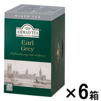 AHMAD TEA アールグレイ 1セット(120バッグ:20バッグ入×6箱)