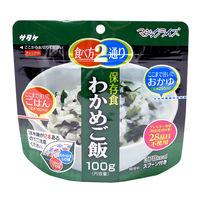 非常食 サタケ マジックライス アルファ化米 わかめご飯 1箱 (20食入)