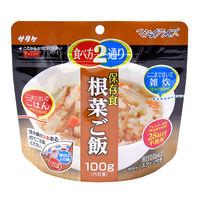 非常食 サタケ マジックライス アルファ化米 根菜ご飯 1箱 (20食入)