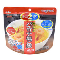 非常食 サタケ マジックライス アルファ化米 パエリア風ご飯 1箱 (20食入)
