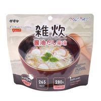 非常食 サタケ マジックライス雑炊 アルファ化米 醤油だし風味 1箱 (20食入)