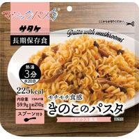 サタケ マジックパスタ 保存食 きのこ(デミグラス風味) 1箱(20食入)