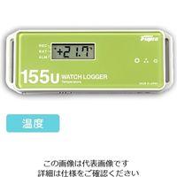藤田電機製作所 データロガー 表示付き KT-155U (温度) 1台 2-2658-13 (直送品)