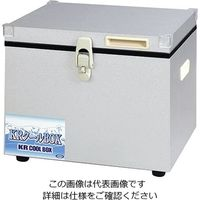 アズワン 保冷・保温ボックス 高性能タイプ 20L KRCL-20LS 1個 3-8429-11 (直送品)