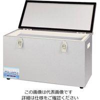 アズワン 保冷・保温ボックス 高性能タイプ 60L KRCL-60LS 1個 3-8429-13 (直送品)