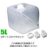 積水成型工業(SEKISUI) ステリテナープラス(滅菌容器) 5L 3ポートコネクタセット 3-8675-11 1セット(10枚) (直送品)