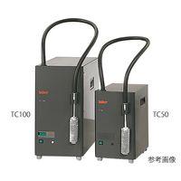 アズワン 投げ込み式クーラー ー50〜+50℃ TC50 1個 3-8858-02 (直送品)