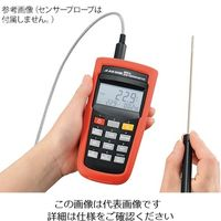 アズワン 白金デジタル温度計 805A(本体) 805A 1個 3-8932-01 (直送品)