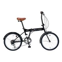 HYUNDAI(ヒュンダイ) 折りたたみ自転車 ブラック M-208 BK 1台 3-9763-04 (直送品)