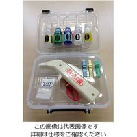 マルイ鍍金工業 めっき工房 徳用セットMG-602 MG-602 1個 61-6497-11 (直送品)